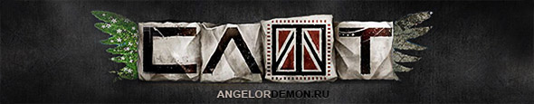 Скачать слот-ангел или демон