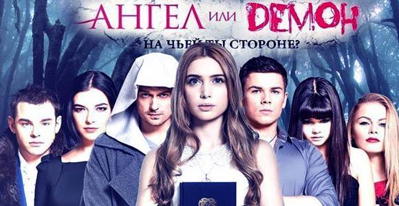 Когда выйдет 3 сезон ангела или демона